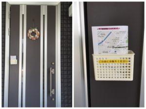 ↑ドアの手作り地図BOX(左設置例)/設置物(右)