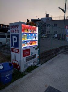 ↑浜田さん駐車場のakippa自販機