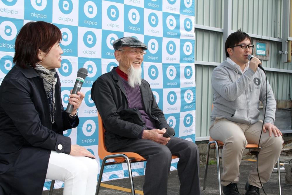 akippaオーナー中本氏(写真左)、黒岩氏(写真真ん中)、akippa代表金谷(写真右)