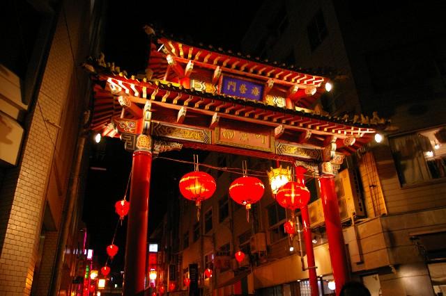 南京町(元町)