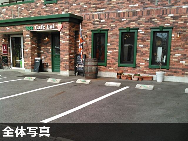 名古屋市千種区清明山2丁目2 カフェ・ルイ店舗前駐車場