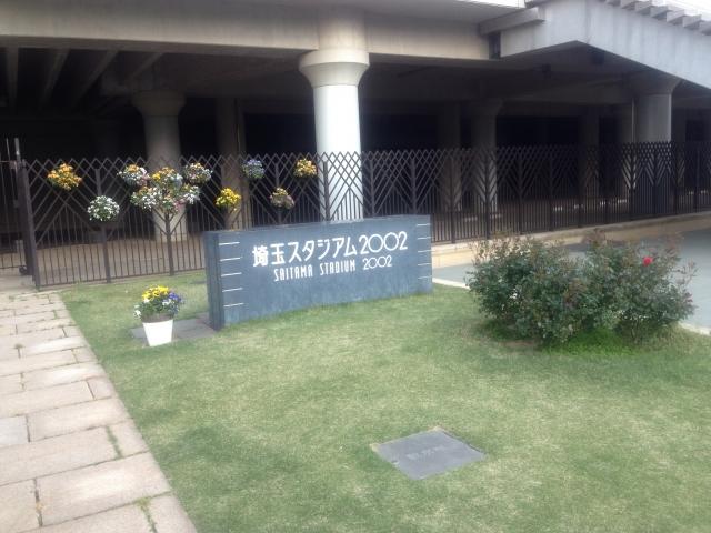 浦和美園駅3