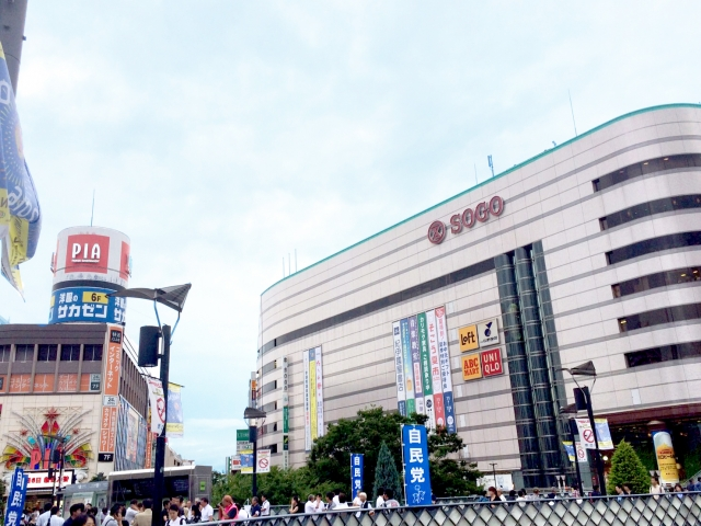 そごう横浜