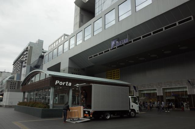 【京都 伊勢丹】駐車場情報について   アキチャン -akippa channel-